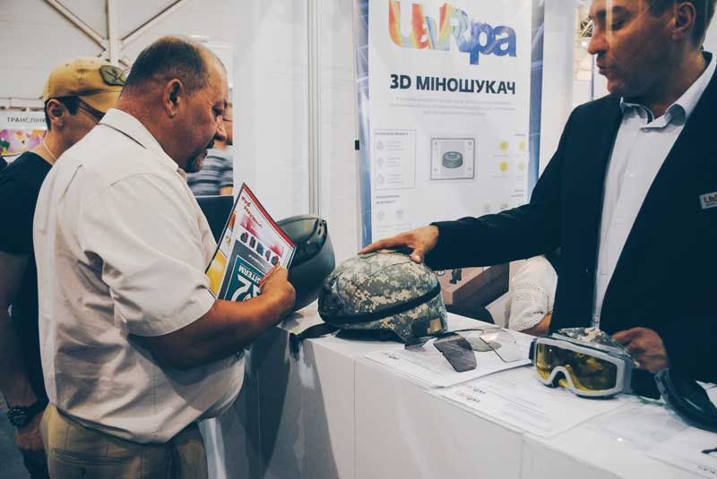 UA.RPA took part in XII International Exhibition «ARMS AND SECURITY – 2015» (3)