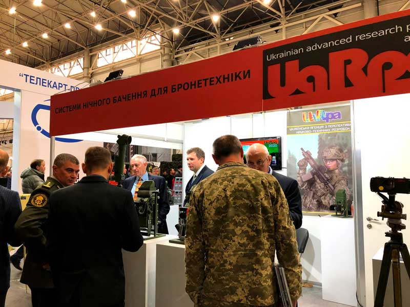 "UA.RPA participated in 16th international specialized exhibition ""Arms And Security - 2019"" (1)"