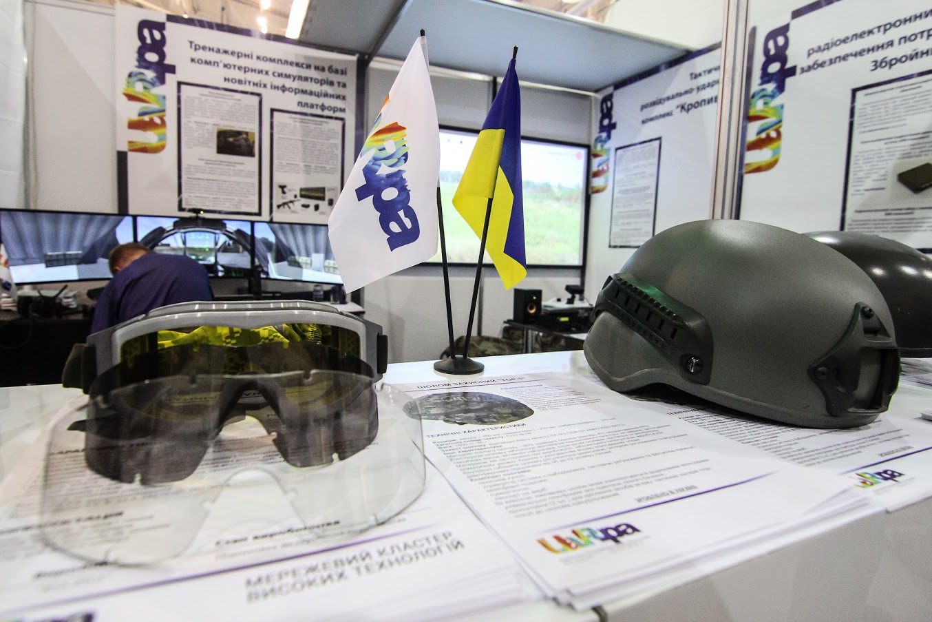 UA.RPA took part in XII International Exhibition «ARMS AND SECURITY – 2015» (4)