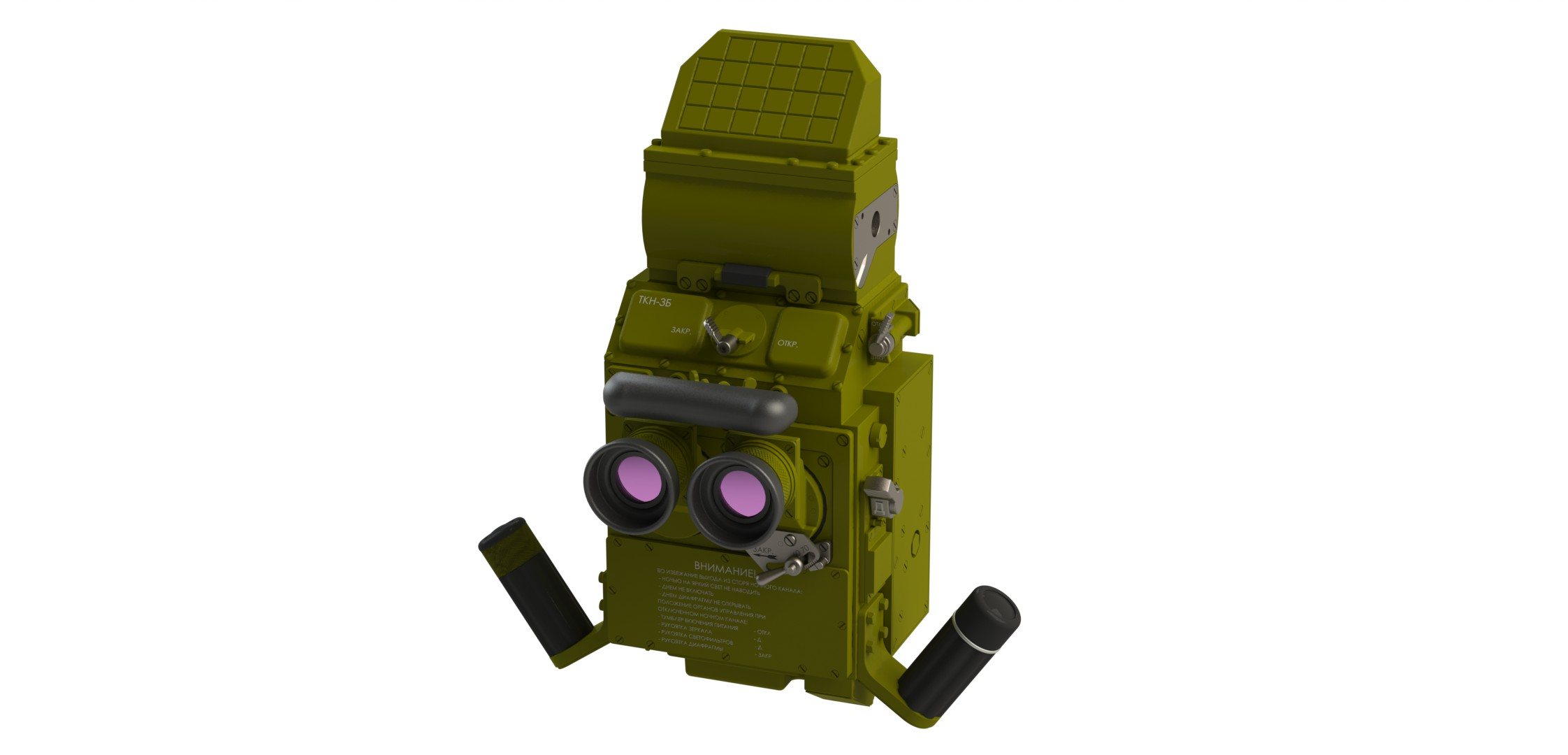 Modernization night vision devices of armored vehicles