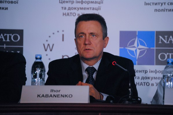 "President of UA.RPA Ihor Kabanenko took part in Forum ""The Day of Euro Atlantic Partnership: cooperation between Ukraine and NATO v2.0"""