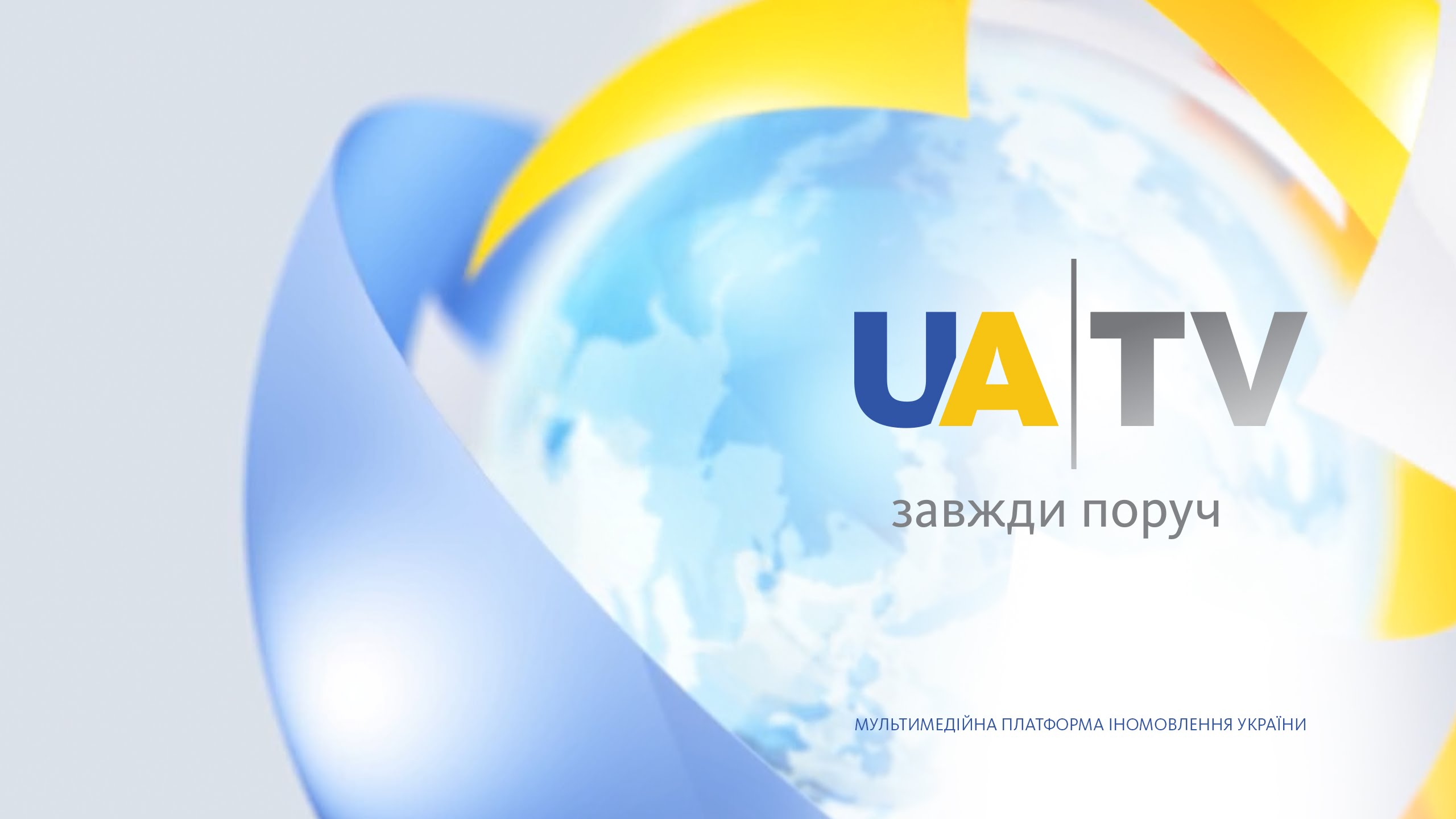 "UA.RPA's in the TV show ""Made in Ukraine"". The story ""Military Technology 2"""