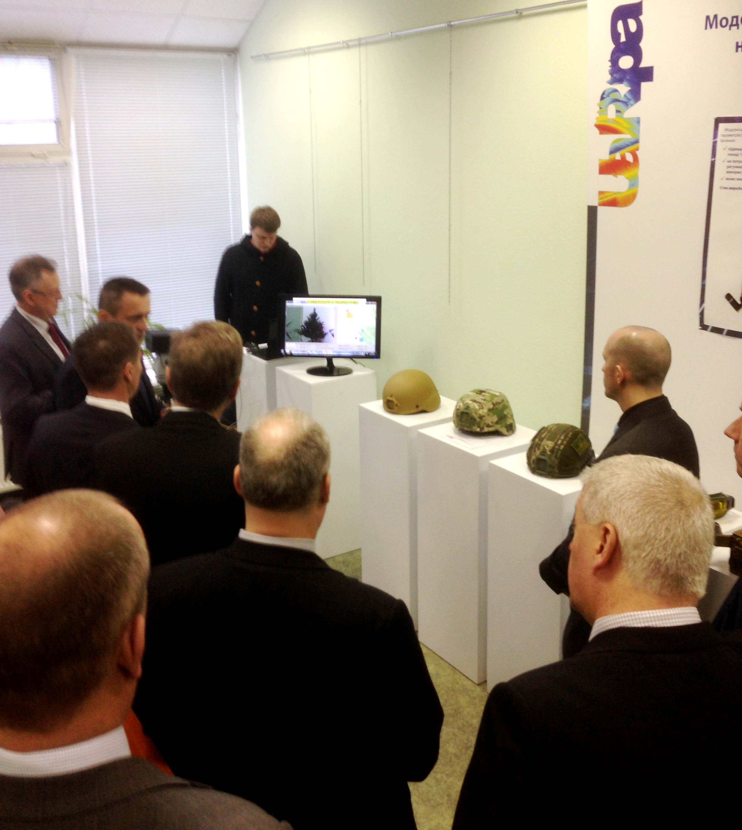 The delegation from the Swedish Defence University visited UA.RPA