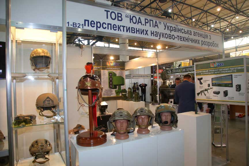 UA.RPA at the International Specialized Exhibition «ARMS AND SECURITY '2017»